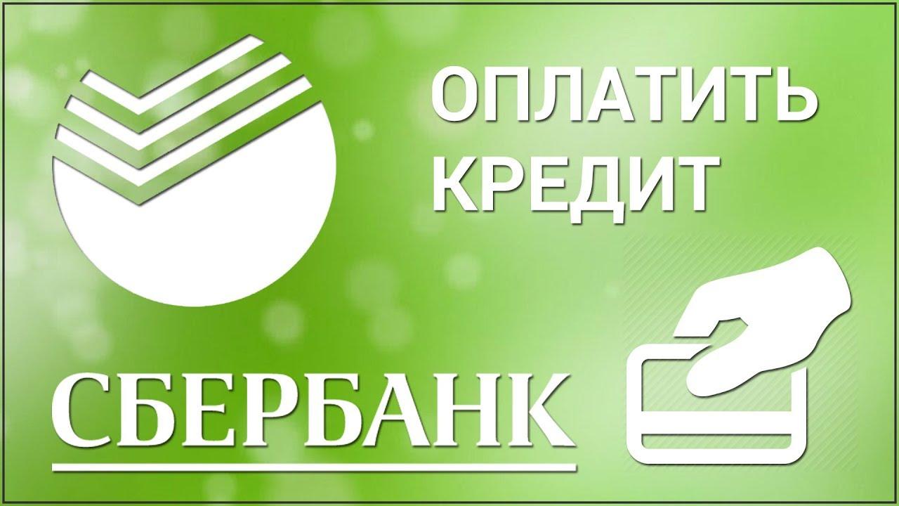 Кредит онлайн на карту - zajmonlinecomua