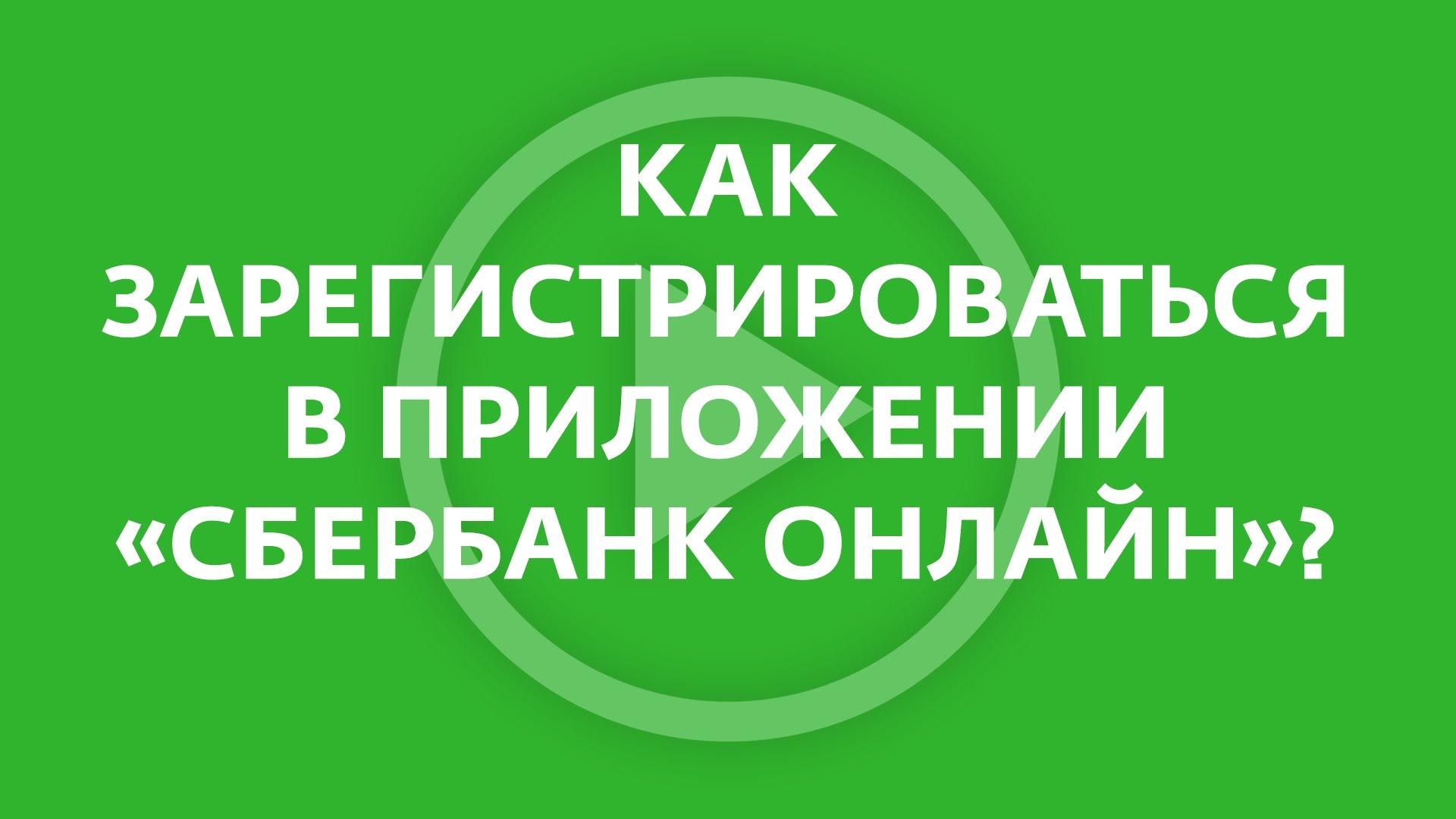 Анастасия Рыбакова - Специалист по ипотечному