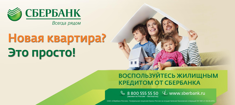 Мобильное приложение Центр займов