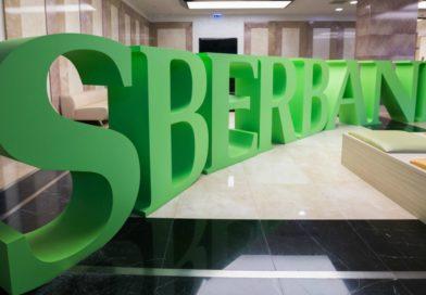 Кредитные каникулы Сбербанка – условия, сроки, документы